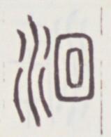 http://image.kanji.zinbun.kyoto-u.ac.jp/images/iiif/zinbun/toho/A020/A0200401.tif/2033,511,159,195/full/0/default.jpg