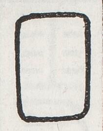http://image.kanji.zinbun.kyoto-u.ac.jp/images/iiif/zinbun/toho/A024/A0240221.tif/2806,945,211,269/full/0/default.jpg