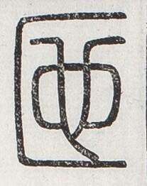 http://image.kanji.zinbun.kyoto-u.ac.jp/images/iiif/zinbun/toho/A024/A0240448.tif/1345,909,207,262/full/0/default.jpg