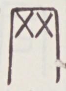 https://image.kanji.zinbun.kyoto-u.ac.jp/images/iiif/zinbun/toho/A020/A0200273.tif/1211,567,135,184/full/0/default.jpg